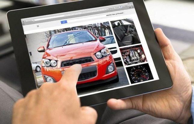 Як продати автомобіль через інтернет