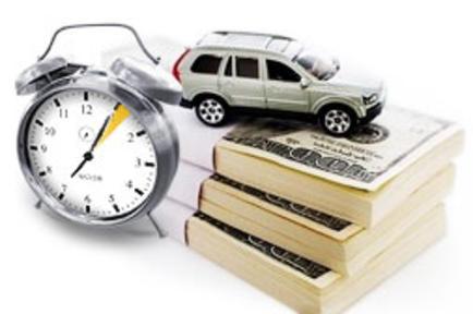 срочный автовыкуп дорого