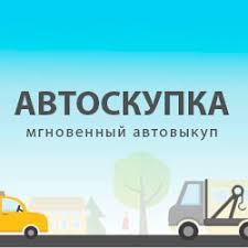 Логотип компании по срочному выкупу авто в Украине - Auto Broker